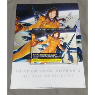バンダイ(BANDAI)のGUNDAM SONG COVERS2(ポップス/ロック(邦楽))