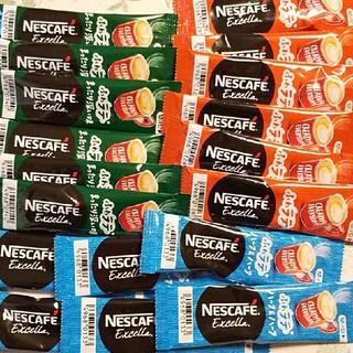 ネスレ(Nestle)のネスカフェふわラテシリーズ3種類  30本(コーヒー)