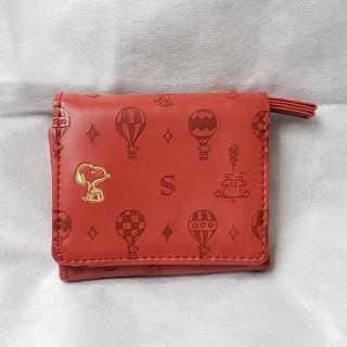 スヌーピー(SNOOPY)のスヌーピー ミニ財布(財布)