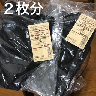 ムジルシリョウヒン(MUJI (無印良品))の無印 カップ入りキャミソールXS、2枚(キャミソール)