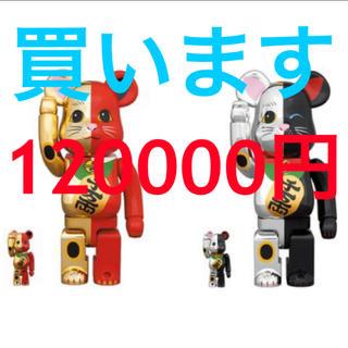 BE@RBRICK 招き猫 金×赤 銀×黒 100% & 400% 4体セット(その他)