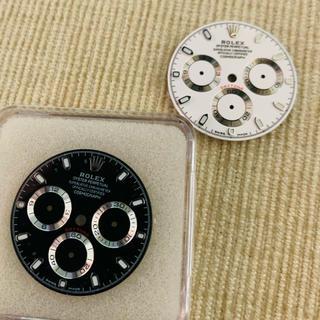 ロレックス(ROLEX)のデイトナ 116520 社外修理用 2枚セット(腕時計(アナログ))