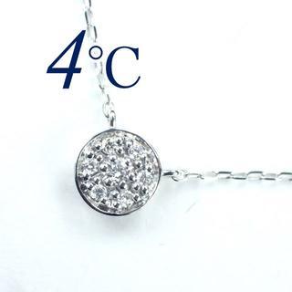 4℃ - 4℃ ヨンドシー K10WG ダイヤ ラウンド パヴェ ネックレス