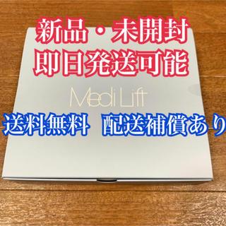 YA-MAN - 【新品・未開封】ヤーマン メディリフト 本体+使い方ガイドブック