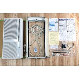 コロナ - 送料無料 コロナ ウインドエアコン CWH-A1819 冷暖房兼用 窓枠エアコン