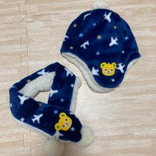 ミキハウス(mikihouse)の美品☆ミキハウス ANAコラボ 帽子 マフラー セット 飛行機(帽子)