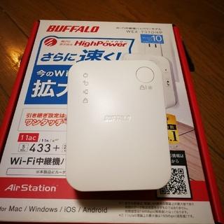 バッファロー(Buffalo)のバッファロー Wi-Fi中継器ハイパワーモデル WEX-733DHP(PC周辺機器)