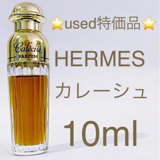 エルメス(Hermes)の⭐️used特価品⭐️エルメス カレーシュ パルファム SP 10ml(香水(女性用))