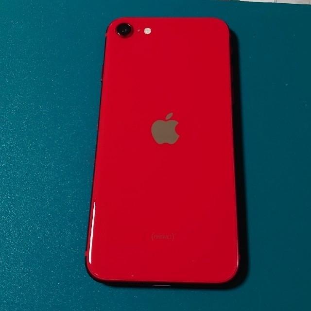 iPhone(アイフォーン)のぴろーず様専用 iPhone SE2 128GB Red SIMロック解除済 スマホ/家電/カメラのスマートフォン/携帯電話(スマートフォン本体)の商品写真