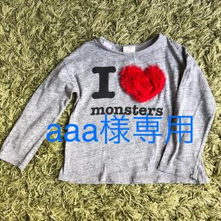 ザラキッズ(ZARA KIDS)のZARA baby ロンT 92センチ(Tシャツ/カットソー)