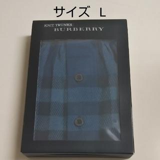 バーバリー(BURBERRY)の【新品】BURBERRY トランクス L(トランクス)