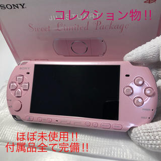 PlayStation Portable - ⭐️PSPー3000 ジルスチュアート JILLSTUART 送料込!極上品!