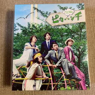 嵐 - ピカ☆★☆ンチ LIFE IS HARD たぶん HAPPY