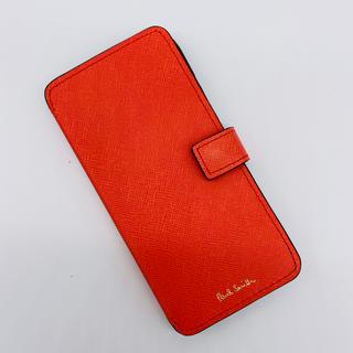 ポールスミス(Paul Smith)のポールスミス iPhoneケース iphone 8/7/se2 手帳型(iPhoneケース)