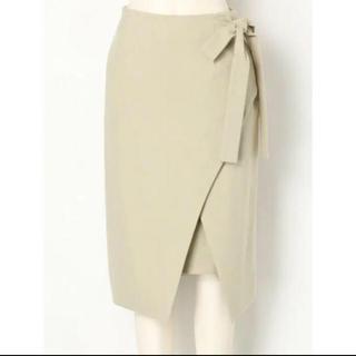 FRAY I.D - フレイアイディー ラップスカート