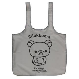サンエックス - リラックマ ショッピングバッグ ティッシュケース付ポーチ