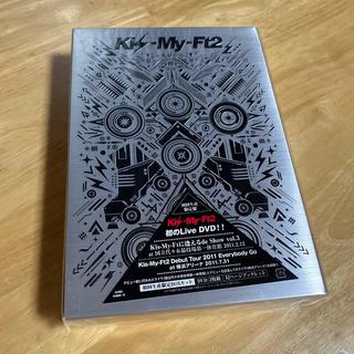 キスマイフットツー(Kis-My-Ft2)の最終処分価格!Kis-My-Ftに逢えるdeShow vol.3 初回生産限定盤(男性アイドル)