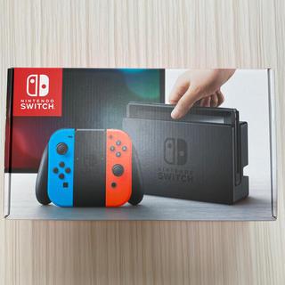 Nintendo Switch - Nintendo Switch ネオンブルー 3000円クーポン付き