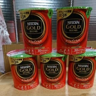 ネスレ(Nestle)の5個ネスカフェGOLD BLEND レギュラーソリュブルコーヒーカフェインレス(コーヒー)