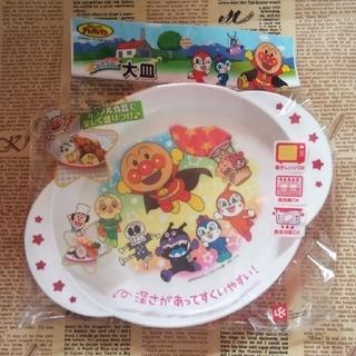 アンパンマン(アンパンマン)のアンパンマン 食器 大皿(プレート/茶碗)