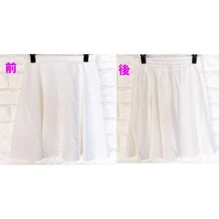 ダズリン(dazzlin)のdazzlin ミニフレアスカート 白 Sサイズ(ミニスカート)
