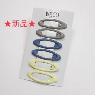 ウィゴー(WEGO)の【新品】WEGO ヘアピン ②(ヘアピン)