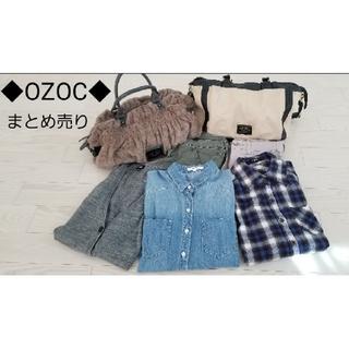 オゾック(OZOC)のOZOC オゾック 秋服 レディース まとめ売り(カットソー(長袖/七分))