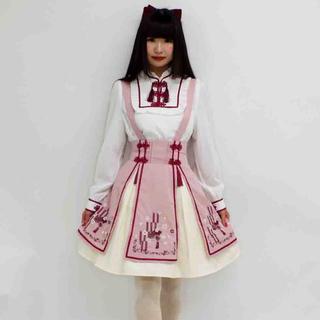 アマベル(Amavel)のAmavel チャイナ スカート(ひざ丈スカート)