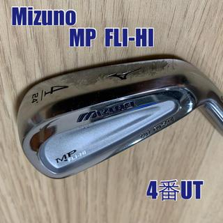 MIZUNO - ミズノ⭐︎MP FLI-HI⭐︎4番ユーティリティー
