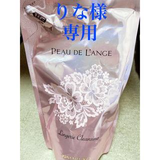マルコ(MARUKO)のポー・ド・ランジェ ランジェリークレンジング(洗剤/柔軟剤)