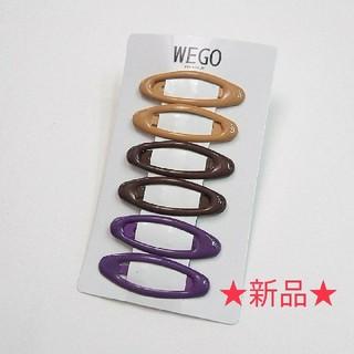 ウィゴー(WEGO)の【新品】WEGO ヘアピン ①(ヘアピン)