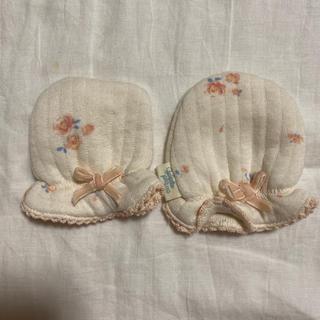 ジェラートピケ(gelato pique)の新生児 ミトン ジェラートピケ(手袋)