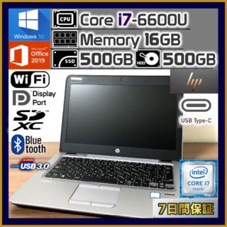 HP - 【美品】ノートパソコン 本体 i7 新品NVMeSSD+HDD Office