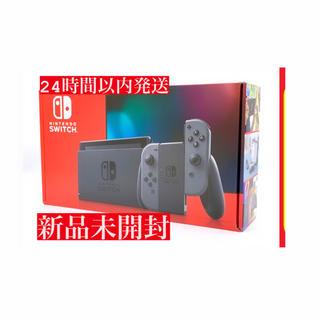Nintendo Switch - 任天堂スイッチ本体 新品 ニンテンドウスイッチ NINTENDO SWITCH