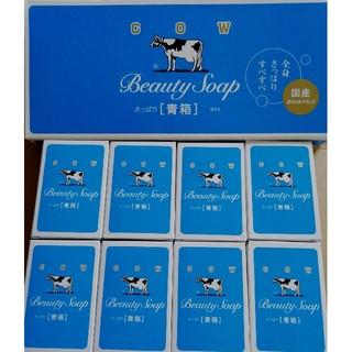 カウブランド(COW)の牛乳石鹸 カウブランド 8個セット新品(ボディソープ/石鹸)