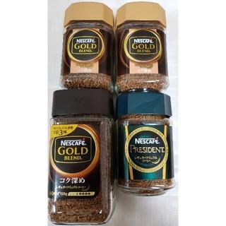 ネスレ(Nestle)のネスレ ネスカフェ プレジデント コク深め 4本セット(コーヒー)