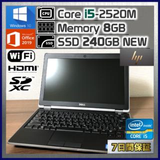 デル(DELL)のノートパソコン 本体 i5 新品 SSD240GB Office搭載(ノートPC)