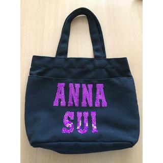 アナスイ(ANNA SUI)のアナスイ 手提げバッグ(トートバッグ)
