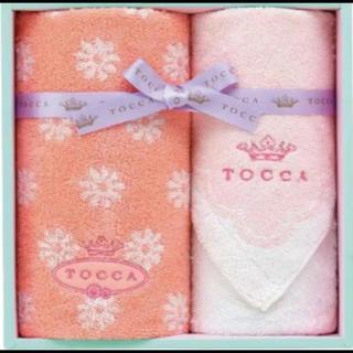 TOCCA - TOCCA タオル
