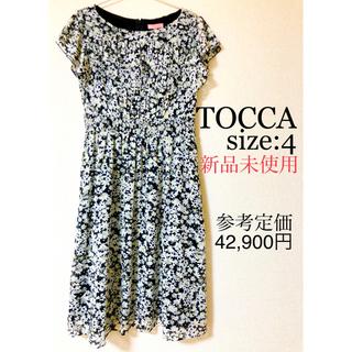トッカ(TOCCA)の新品未使用✴︎TOCCA★ワンピース★(ひざ丈ワンピース)