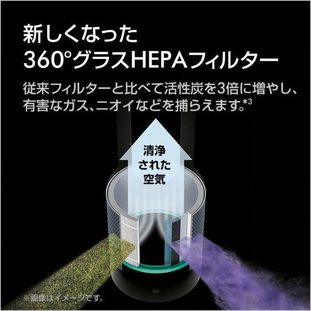 Dyson(ダイソン)の交渉可能!Dyson 空気清浄機能付 Pure Hot+Cool HP03WS スマホ/家電/カメラの冷暖房/空調(扇風機)の商品写真