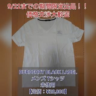 BURBERRY - BURBERRY BLACK LABEL メンズTシャツ②(半袖)