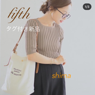 Mila Owen - fifth ニット Myu ZARA PLST IENA Rady ungrid