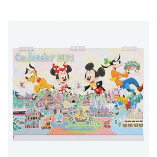 Disney - ディズニー カレンダー壁掛け2021