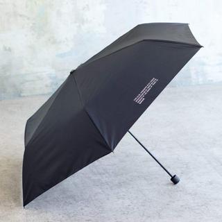 ズッカ(ZUCCa)の大人のおしゃれ手帖 2020年 9月 付録  ZUCCA  晴雨兼用一級遮光傘(傘)