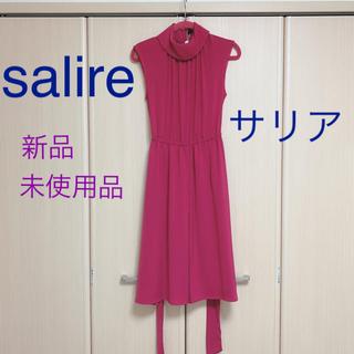 サリア(salire)の♡salire サリア♡ 新品・未使用品・タグ付き ワンピース(ひざ丈ワンピース)