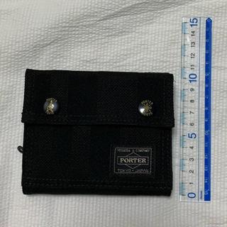 ポーター(PORTER)のポーター 財布(折り財布)