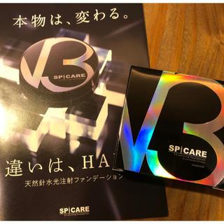 【新品】スピケアV3エキサイティングファンデーション 送料無料(ファンデーション)