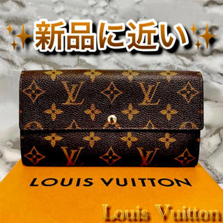 LOUIS VUITTON - ‼️限界価格‼️ Louis Vuitton モノグラム サイフ 財布 長財布