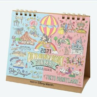 Disney - 東京ディズニーリゾート限定品 9月18日新商品 2021 卓上カレンダー パーク